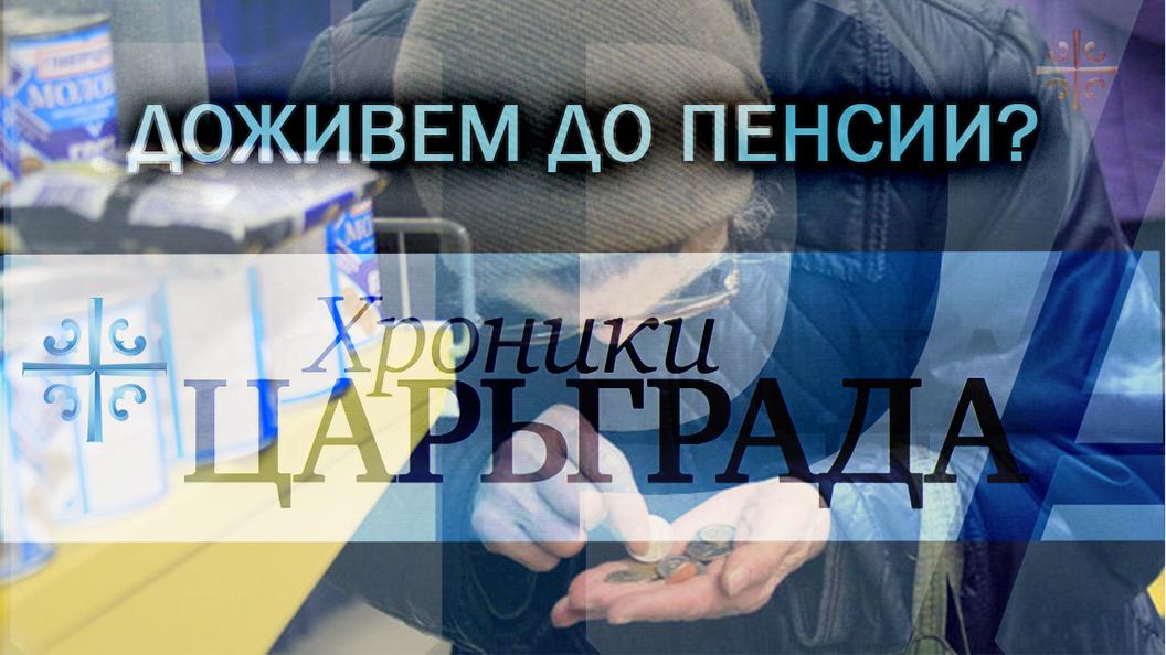 Originally posted by bulochnikov at опять о злосчастной пенсионной реформе