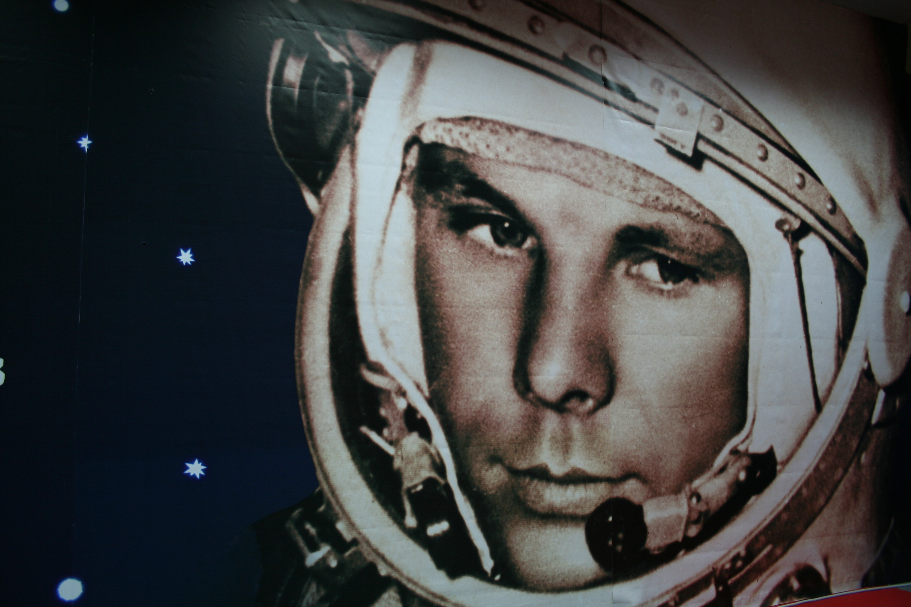 Фото день космонавта, парню