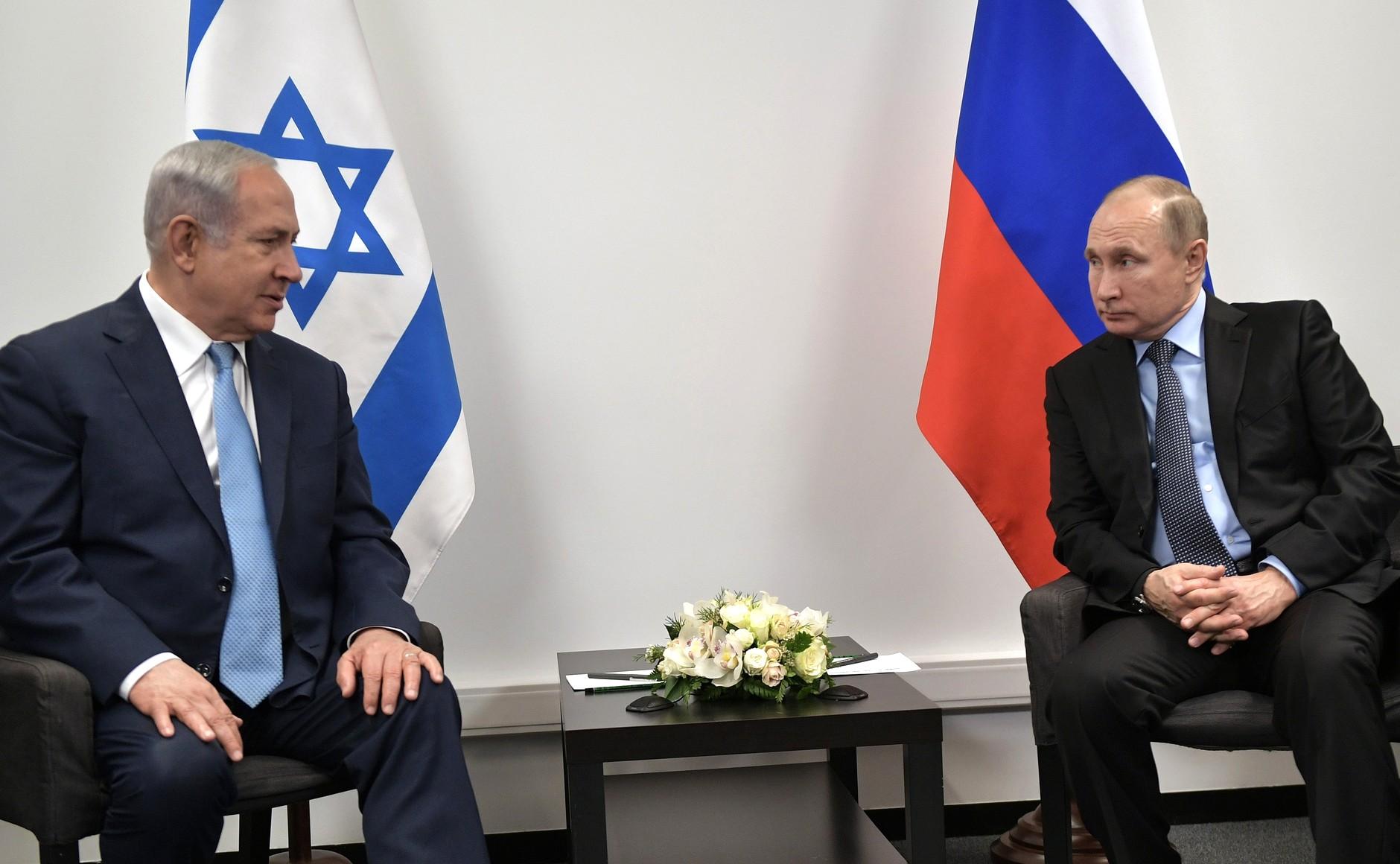 Российско-Израильский деловой совет