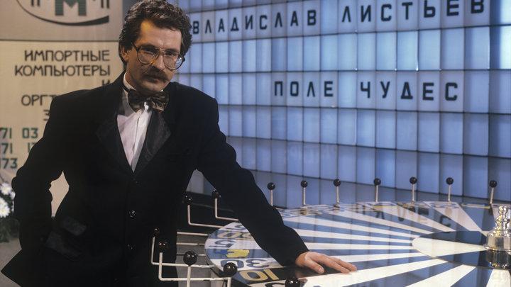 Вдова Влада Листьева снова счастлива: журналисты рассказали о судьбе Альбины Назимовой