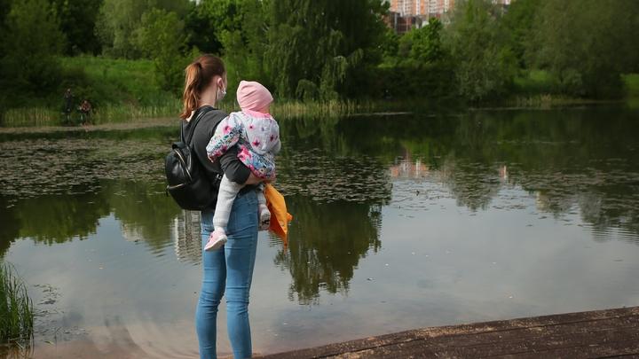 Помощь 20 детям со СМА, возможно, окажут в Свердловской области