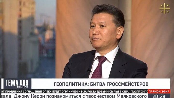 Кирсан Илюмжинов призвал воспитать на Земле умный миллиард вместо золотого
