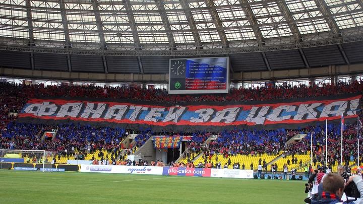 Фанатов ЦСКА полтора часа не выпускали со стадиона после матча с Црвеной Звездой