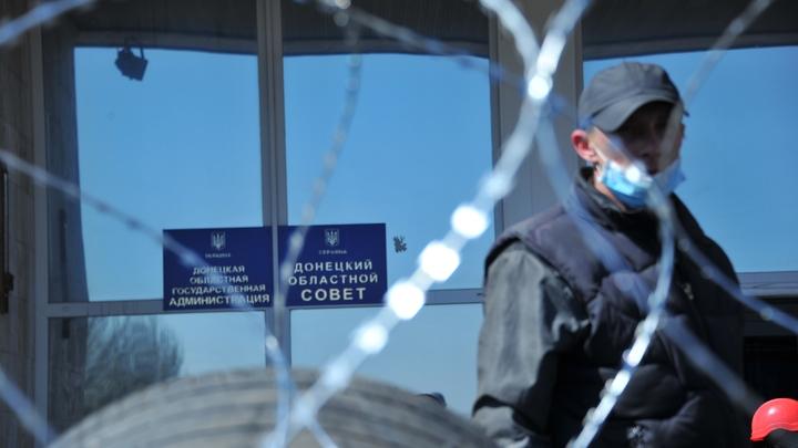 Представитель Госдепа по Украине признал:В Донбассе не конфликт, а война