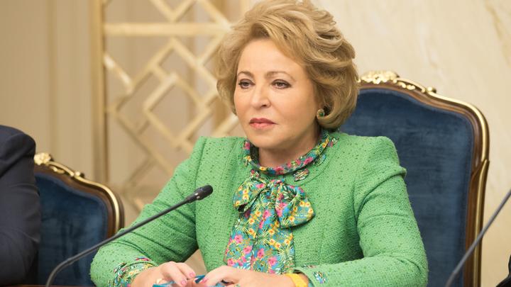 «Минфин перестарался»: Матвиенко не одобрила отмену налога на движимое имущество в Омской области