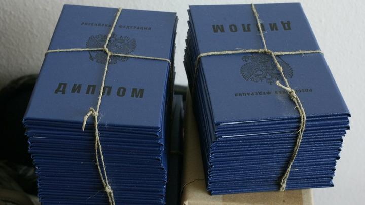 Якутский депутат купил диплом в Новосибирске и попал под суд