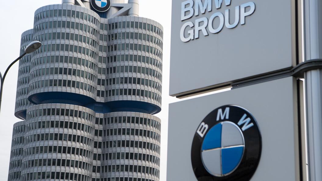 БМВ построит полигон за100 млн. евро