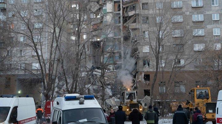 Cотрудники экстренных служб отыскали тела всех погибших под завалами подъезда, обрушившегося вМагнитогорске