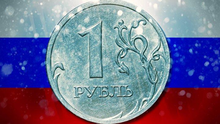 Рубль усилил рост к закрытию торгов на фоне новостей о En+