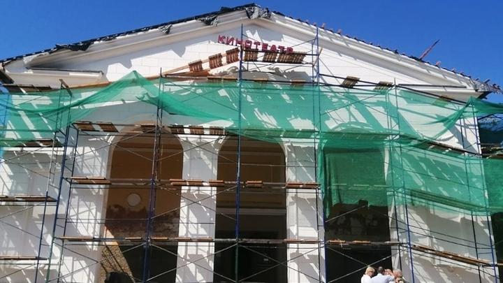 Кинотеатр «Буревестник» отремонтируют к юбилею Нижнего Новгорода