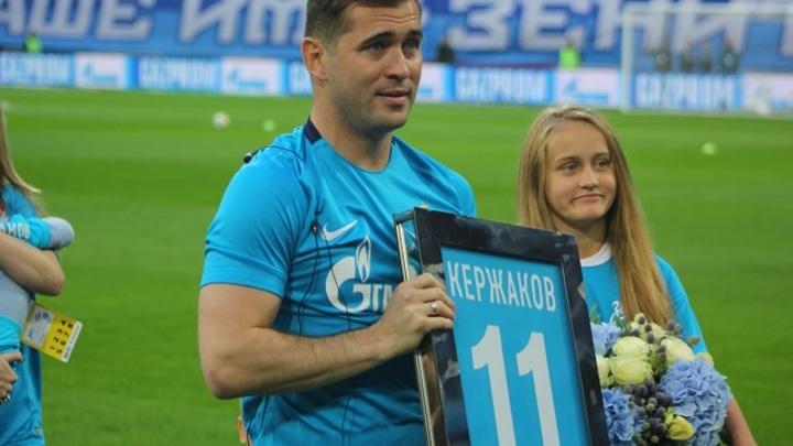 Кержаков может возглавить юношескую сборную России