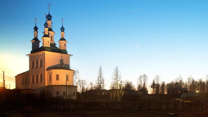 Православный календарь на 29 января