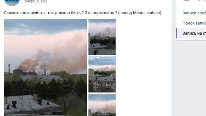 Смердит со всех сторон: челябинцы обеспокоены дымом со стороны Мечела