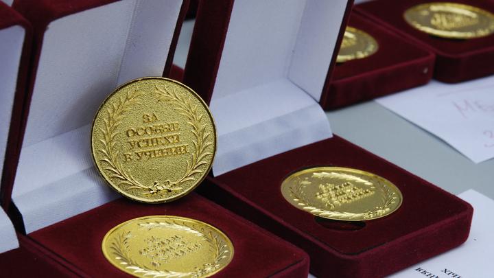 Медалист, на балл: В России придумали поощрение при поступлении в вузы для круглых отличников