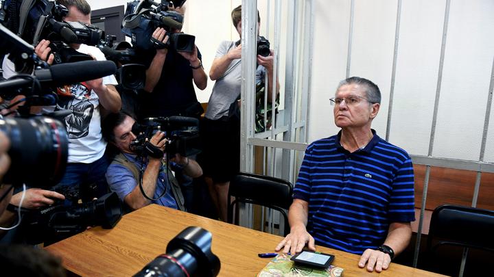 Дело Улюкаева: будет ли серьезный приговор?