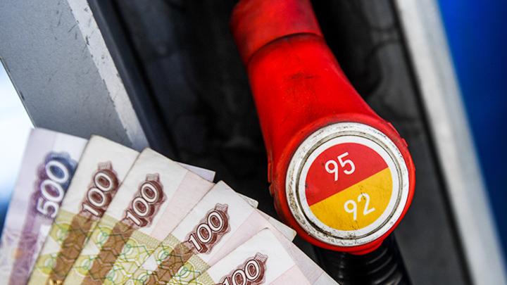 Почему цены на бензин не боятся Дмитрия Медведева
