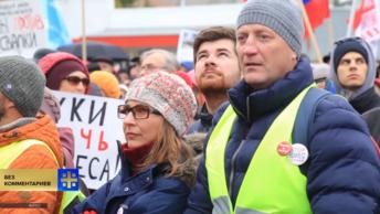 В Архангельске прошёл митинг против мусорного полигона Шиес