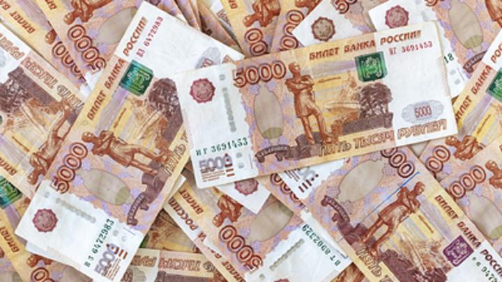 Россия обошла весь мир по выводу денег из страны
