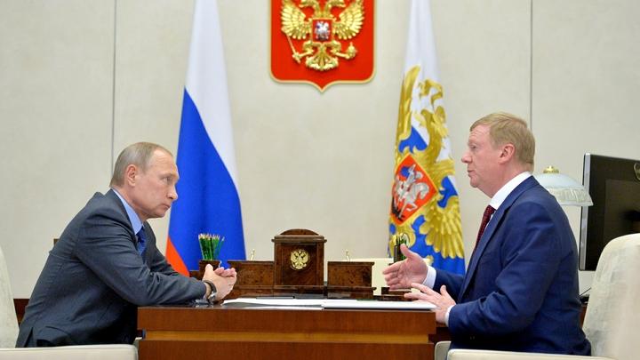 Песков простым фактом объяснил отказ Путина от прощания с Чубайсом