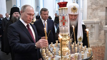 Владимир Путин поздравил Патриарха Кирилла сгодовщиной интронизации