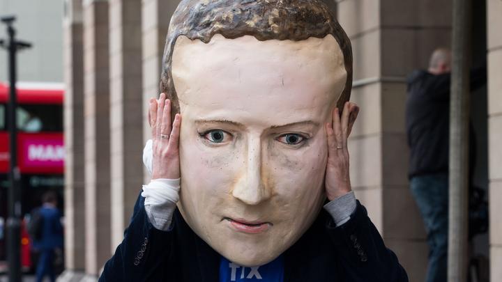 Акционеры хотят сдвинуть  Марка Цукерберга споста руководителя  социальная сеть Facebook