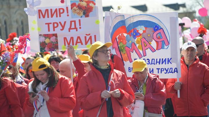 Дмитрий Азаров поздравил жителей Самарской области с Днем Весны и Труда