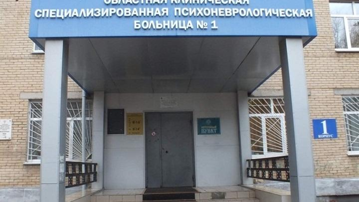 В Ростовской области педофил может избежать уголовного наказания