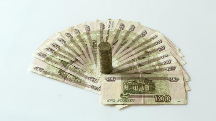 Рубль поставил первый антирекорд с апреля: Курс доллара совершил скачок