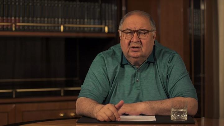 На основателя сайтов, распространявших клевету на Усманова, возбудили уголовное дело - СМИ