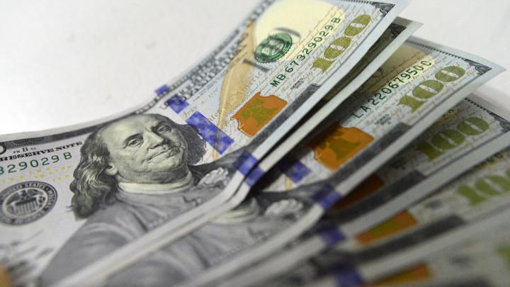 Для служебного пользования: Плану по дедолларизации экономики присвоили гриф секретности