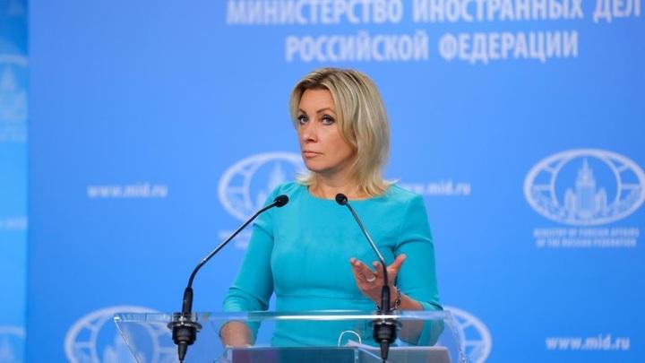 Захарова оборвала политическую истерику Украины из-за Северного потока - 2