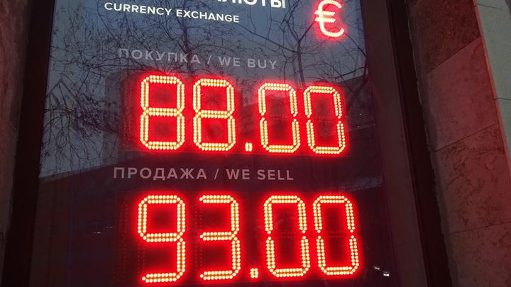В России государство – главный валютный спекулянт