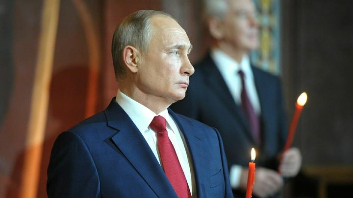 Патриарх Кирилл напомнил о народной поддержке Путина