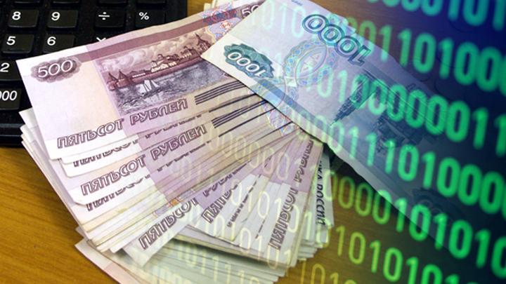 «Блогеры» и «эксперты»: В России бум финансовых интернет-пирамид