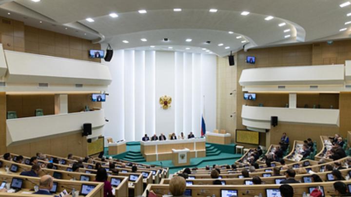 По состоянию здоровья: Совфед перевел замгенпрокурора России в советники