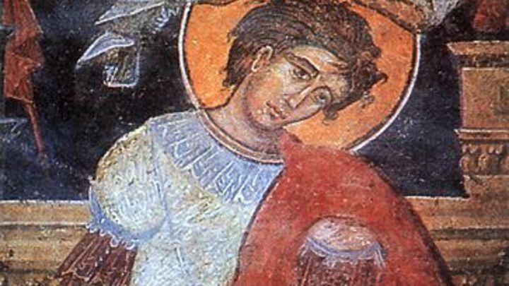 Мученик Лупп Солунский (Фессалоникийский)