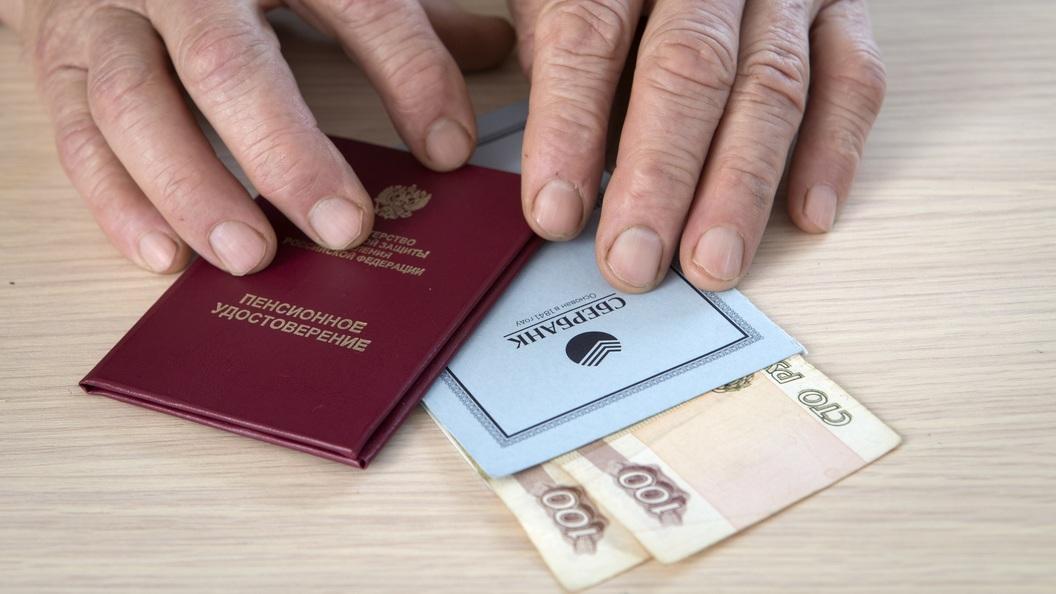 Когда получим пенсии за январь 2015 минимальная пенсия в 2006 году