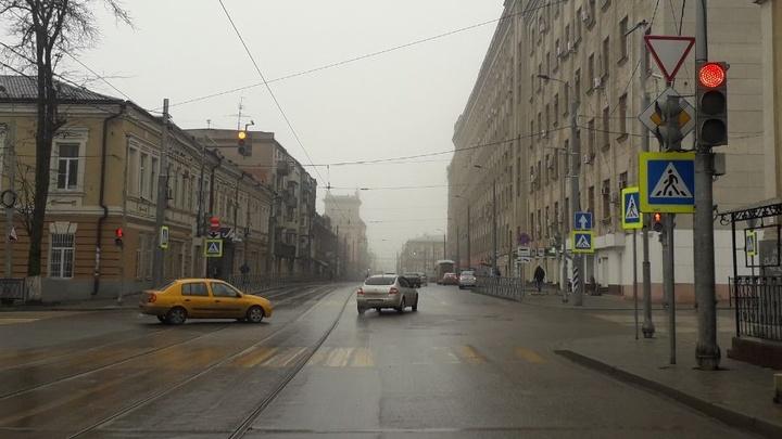 Ростов-на-Дону ожидают очередные пасмурные выходные: Прогноз на 10-11 апреля