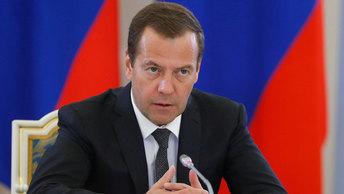 Дмитрий Медведев подводит итоги года