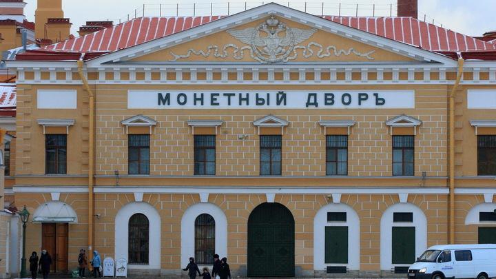 Золото утекает из России - кто занимается вредительством? Валентин Катасонов назвал виновных