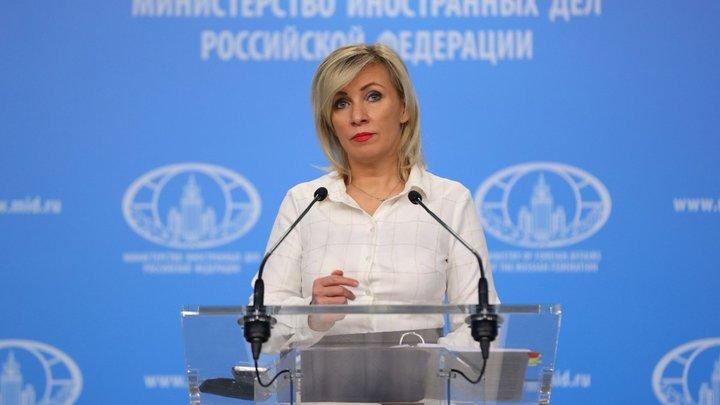Захарова поймала главу МИД Австрии на лжи о России и ЕС