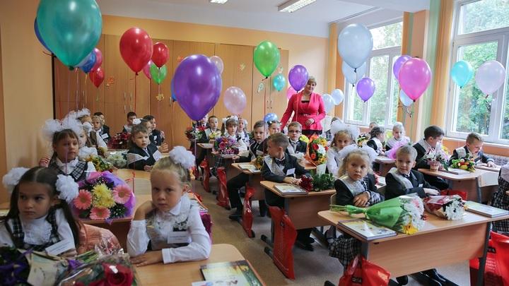 Первый «О» класс, или Добро пожаловать в школу, поколение беби-бума