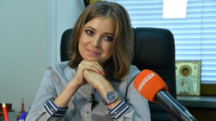 Рано или поздно все в мире признают Крым: Поклонская объяснила, почему признание полуострова неизбежно