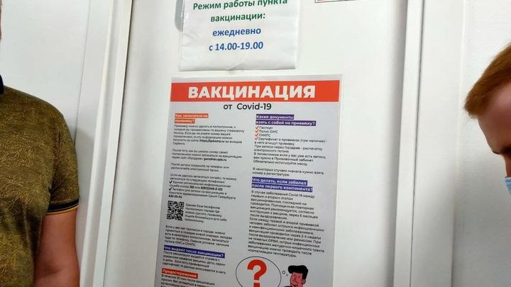 """Вакцине """"Спутник Лайт"""" отдали предпочтение 1108 петербуржцев"""