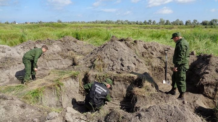 В Краснодарском крае найдены останки жертв нацистов