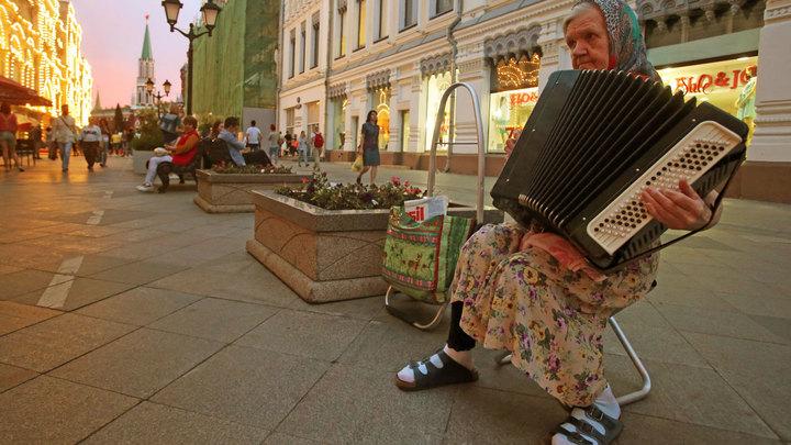 Финансовый Хэллоуин для граждан России