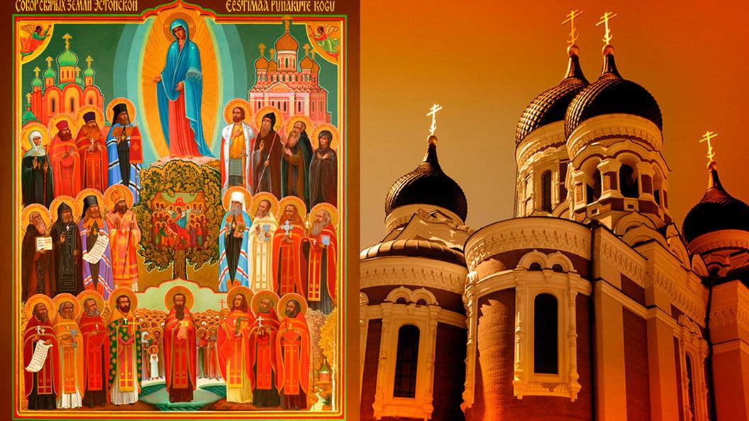 Православный календарь на 1 декабря