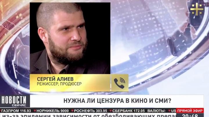 Сергей Алиев: Матильда - это осознанная диверсия Алексея Учителя