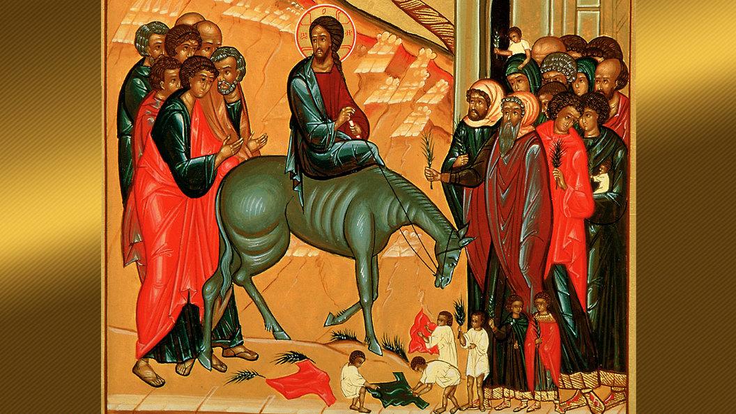 Вход Господень в Иерусалим. Православный календарь на 1 апреля