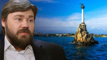 Константин Малофеев: Мы продолжим оказывать помощь детям Крыма, несмотря на санкции Украины
